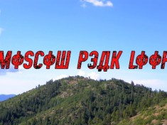 Moscow Peak video title card.