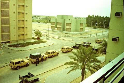 Khobar Towers convoy.